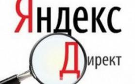 Директ отказывается от рекламного блока справа в пользу объявлений внизу страницы