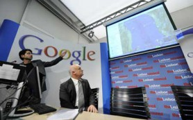 Google подал заявку в ICANN на бесточечный домен search