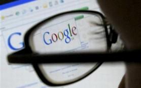 Google тестирует новый интерфейс быстрых ссылок в мобильной выдаче