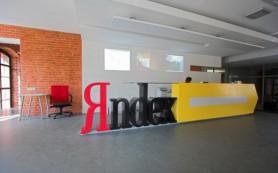 Яндекс вводит новые правила расчета лимитов на количество запросов в Яндекс.XML