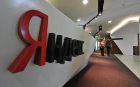 «Яндекс» с марта выкупила 2 млн акций в рамках программы buy back