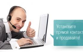 Онлайн-консультант – продвиньте свой сайт на новый уровень
