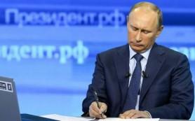Путин перетряхнул законодательство о персональных данных