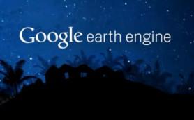 Google предлагает проследить, как менялась планета