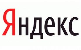 «Яндекс» обзавелся доменом верхнего уровня