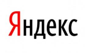 Яндекс выпустил новую версию поиска для iPhone