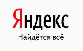 Дублин – новая поисковая платформа персонального поиска Яндекса