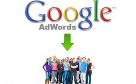 В Google AdWords появилась возможность массовой загрузки для объявлений и групп