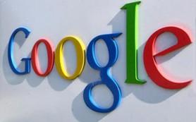 Акции Google достигли рекордно высокой цены