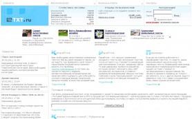 Биржа eTXT.ru: продавайте ваши статьи там, где их покупают