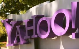 Yahoo! представила новый интерфейс поиска
