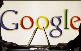 Google готовит к запуску платформу для создания сайтов, приложений и рекламы