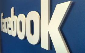 Facebook закроет показ рекламы в результатах внутреннего поиска
