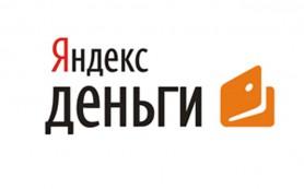 Пользователям Яндекс.Денег стала доступна идентификация в Евросети