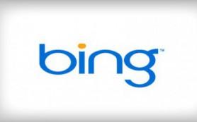 Поисковая система Bing отметила 4-й день рождения!