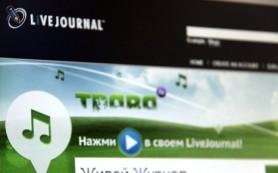 Марат Гельман и LiveJournal запустили соцсеть для творческих людей