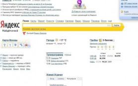 Часть российских пользователей полчаса оставалась без «Яндекса»
