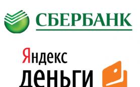 Яндекс.Деньги в банкоматах и терминалах Сбербанка можно пополнять без комиссии