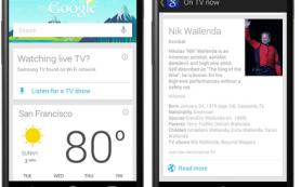 Google обновил поисковое приложение для Android, улучшив сервис Now