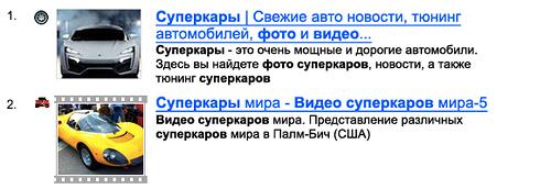 Яндекс.Поиск для сайта покажет картинки и видео