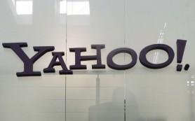 Yahoo добилась права обнародовать документы по PRISM