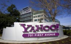 Yahoo анонсировала финансовые результаты Q2 2013