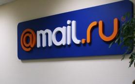 Поиск Mail.Ru представил приложение для Windows 8