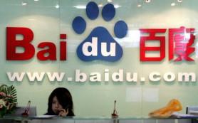 Baidu купил крупнейший в Китае магазин приложений для Android