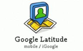 Google Latitude будет закрыт 9 августа