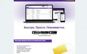 Yahoo аннулирует неактивные более года адреса электронной почты