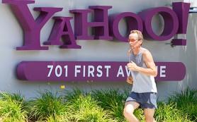 Yahoo выкупит акции на $40 миллионов
