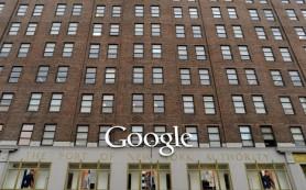 Google готов сотрудничать с группой СФ в расследовании утечки данных