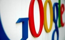 Google заплатит $8.5 миллиона за нарушение приватности пользователей