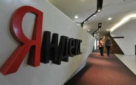 Чистая прибыль Яндекса во II квартале 2013 года составила 89,1 млн. долларов США