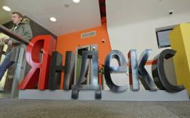«Яндекс» повысил до 34-38% прогноз роста выручки в 2013 г