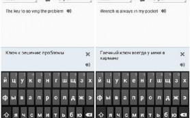 Вышло новое приложение Яндекс.Перевод для Android