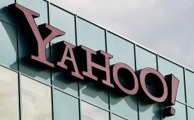 Пользователи Yahoo формируют списки желаемых адресов