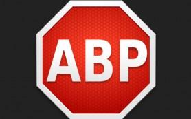 Google платит разработчику Adblock Plus за допуск рекламы к показу?