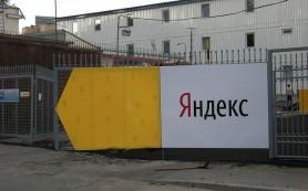 Андрей Кармацкий о дизайне Яндекс.Карт