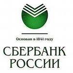 Сбербанк: россиянам нужно готовиться к росту ущерба от кибератак