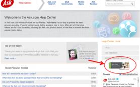 Ask запускает чат с представителями службы поддержки поиска