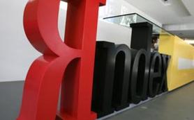 В Яндекс.Почте появилась возможность прикреплять к письму файлы и папки из Диска