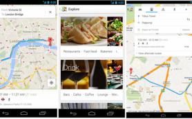 Google выпустил обновлённые Карты для Android и iOS