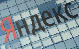 Яндекс обновил Вордстат