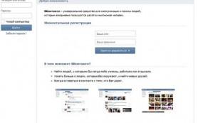 «ВКонтакте» запретит сторонним бизнесменам производить одноименные презервативы