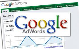 В Google AdWords станет удобнее отслеживать конверсии в нескольких аккаунтах