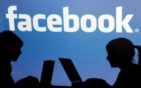 Facebook официально одобрила проведение конкурсов на страницах брендов