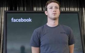 Марк Цукерберг объявил о запуске проекта Internet.org