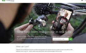 Google позволит получать консультации экспертов на сервисе Helpouts
