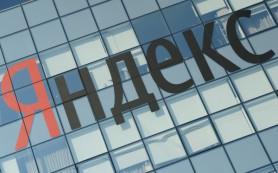 Отдел безопасного поиска Яндекса о фишинге